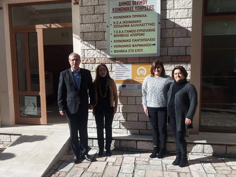 Ένας χρόνος λειτουργίας των Κοινωνικών Δομών του δήμου Θέρμου