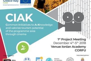 Ξεκινάνε γυρίσματα στη Δυτική Ελλάδα – Προσέλκυση τουρισμού μέσω κινηματογράφου
