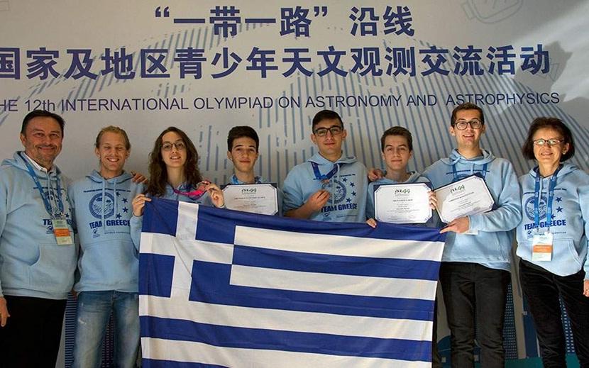 Χάλκινο μετάλλιο σε Ναυπάκτια μαθήτρια στη Διεθνή Ολυμπιάδα Αστρονομίας- Αστροφυσικής