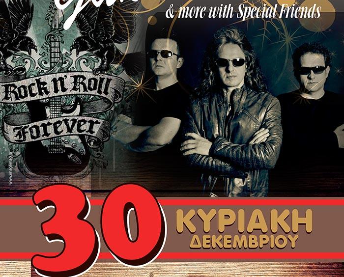 Αγρίνιο: Συναυλίες του Γιώργου Γάκη και των Rock n Roll Children στη Metal Union
