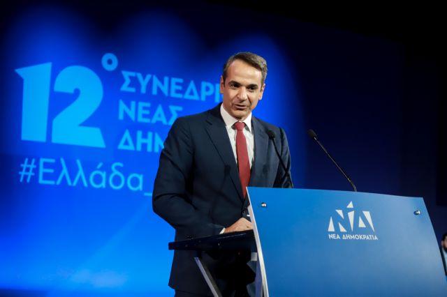 Μητσοτάκης: Ο κ. Τσίπρας διέλυσε τη μεσαία τάξη, άλωσε το κράτος και υπονόμευσε τις αξίες
