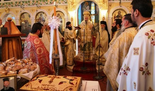 Αρχιερατική θεία Λειτουργία στη Χούνη και 40ήμερο μνημόσυνο του π. Αλεξίου Καραβάνα