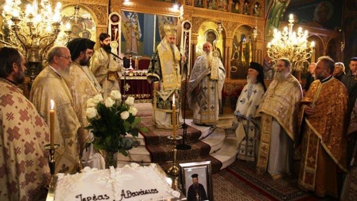 Τελέσθηκε στη Ναύπακτο το 40ημερο μνημόσυνο του π. Αθανασίου Λαουρδέκη