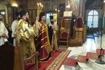 Το ετήσιο μνημόσυνο του μακαριστού Μητροπολίτη Ευρίπου Βασιλείου στο Αγρίνιο (φωτο)