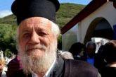 Υπέκυψε στα τραύματα του ο ιερέας που παρασύρθηκε στον Λυγιά Ναυπακτίας