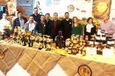 Οι επισκέπτες του 10ου Φεστιβάλ Μελιού γεύτηκαν προϊόντα παραγωγών της Δυτικής Ελλάδας