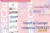Το ΤΕΙ Δυτικής Ελλάδας συμμετέχει στην πρωτοβουλία Startup Europe Comes to the Universities (SEC2