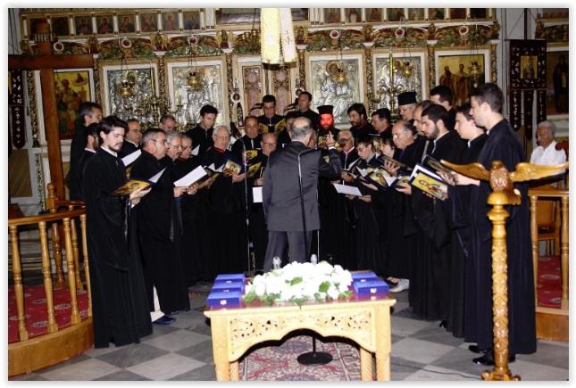 Ευχές του Συλλόγου Ιεροψαλτών της  Μητροπόλεως Αιτωλίας και Ακαρνανίας