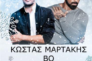 Συναυλία με Μαρτάκη, Μπο  και Σάγια την Κυριακή στο Μεσολόγγι