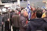 Επεισόδια στα ελληνοαλβανικά σύνορα μετά το «μπλόκο» για το μνημόσυνο Κατσίφα