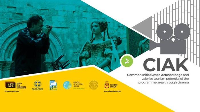 Ηπρόσκληση για χρηματοδότηση 10 ταινιών για την κοινή ιστορία Ελλάδος και Ιταλίας