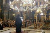Ο Μητροπολίτης Ναυπάκτου σε θεολογικό τριήμερο στην Μακεδονία