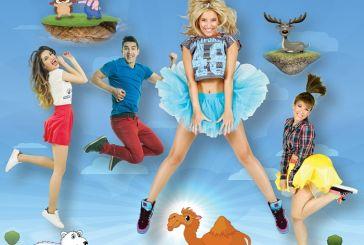To παιδικό μιούζικαλ «XanaZoo» έρχεται στη Βόνιτσα