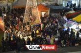 Φωταγωγήθηκε το Χριστουγεννιάτικο δένδρο στο Μεσολόγγι