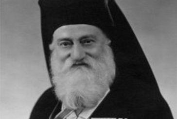 Ημερίδα της Ένωσης Σμυρναίων στη μνήμη του Αρχιεπισκόπου Χρυσοστόμου Β' Χατζησταύρου