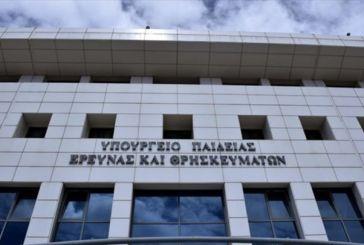 ΠΕΤΕΕΜ: το υπουργείο βαθαίνει την επίθεσή του απέναντι στη δημόσια Τεχνική Επαγγελματική Εκπαίδευση