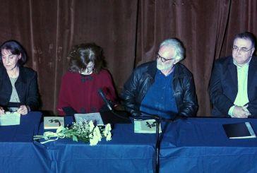 Η παρουσίαση της βιογραφίας της Κατίνας Χαντζάρα