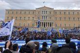 Δείτε live: Το συλλαλητήριο για την Μακεδονία στο Σύνταγμα- Eκεί πολλοί Αιτωλοακαρνάνες