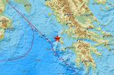 Διπλή σεισμική δόνηση σε Κεφαλονιά και Πρέβεζα «κούνησε» και την Αιτωλοακαρνανία
