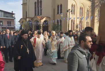 Τον Πολιούχο της Άγιο Αθανάσιο τίμησε η Κατούνα