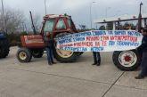 Σε δράση η Ομοσπονδία Αγροτικών Συλλόγων