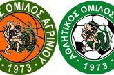ΑΟ Αγρινίου: Κόβουν μαζί την πίτα τους τα τμήματα μπάσκετ και ποδοσφαίρου