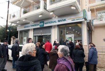 Aγώνας και από τις γυναίκες του Αστακού ενάντια στο κλείσιμο της Εθνικής Τράπεζας