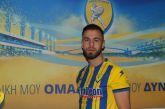 Παναιτωλικός: Υπέγραψε ο Μπαΐροβιτς