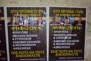 Οι αφίσες με τις απειλές κατά των πολιτικών παλιά και τώρα…