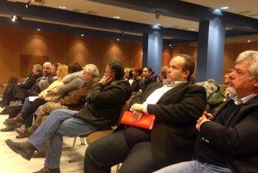Εκδήλωση διαμαρτυρίας στην Αθήνα για την αποτροπή κλεισίματος της Εθνικής Τράπεζας στον Αστακό
