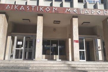 Χειροπέδες σε 43χρονη που επιχείρησε να μπει με σπρέι πιπεριού στο Δικαστικό Μέγαρο Αγρινίου