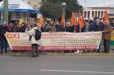 Ο Σύλλογος Δασκάλων Αγρινίου καταγγέλλει «την άσκηση βίας της κυβέρνησης κατά των διαδηλωτών εκπαιδευτικών»