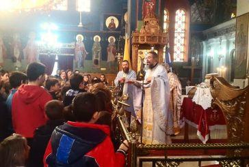 Η Εορτή των τριών Ιεραρχών στον Ι. Ν. Αποστόλου Παύλου Μεγάλης Χώρας