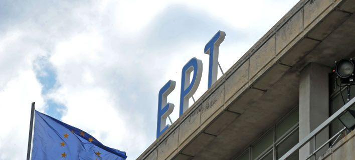 Η ΕΡΤ βγαίνει από την DIGEA -Οι νέες συχνότητες που θα εκπέμπει σε όλη την Ελλάδα
