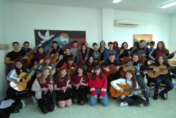 Το Floguitar από το Μουσικό Σχολείο Αγρινίου στην 4η Πανελλήνια Συνάντηση Συνόλων