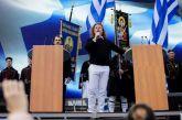 Ο Πέτρος Γαϊτάνος τραγουδά τον Εθνικό Ύμνο στο συλλαλητήριο για τη Μακεδονία (βίντεο)