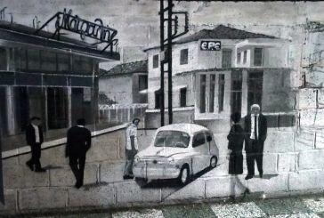 Αγρίνιο: τα ρετρό γκράφιτι στην Α.Παναγοπούλου αυξήθηκαν και προκαλούν νοσταλγία (φωτό)