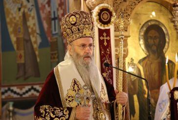 Μητροπολίτου Ναυπάκτου και Αγίου Βλασίου Ιεροθέου: Η Αγία Σοφία και οι Οθωμανοί