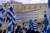 Δυναμικό παρόν από την «Ενωμένη Ρωμηοσύνη Αγρινίου» στο συλλαλητήριο για τη Μακεδονία (φωτό)