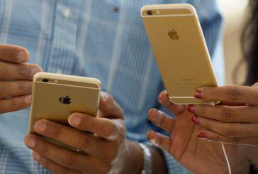 Σφάλμα λογισμικού ανοίγει κάμερες και μικρόφωνα του iPhone χωρίς ο χρήστης να το γνωρίζει