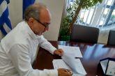 """26 Φεβρουαρίου στο Αγρίνιο τα """"αποκαλυπτήρια"""" του ψηφοδελτίου Κατσιφάρα"""