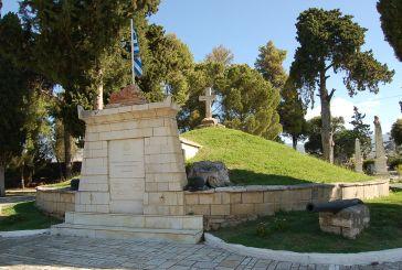 Περιήγηση στον Κήπο των Ηρώων από την Αρχαιολογική-Ιστορική Εταιρεία Δυτ. Στερεάς Ελλάδας (Μεσολόγγι)