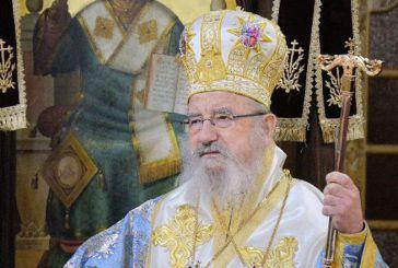 Εγκύκλιος Μητροπολίτη Κοσμά για την Κυριακή της Ορθοδοξίας