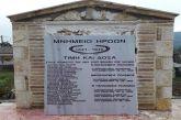 Βασιλόπουλο Ξηρομέρου: «Το μνημείο ηρώων περιμένει, ας απαντήσουν οι αρμόδιοι»