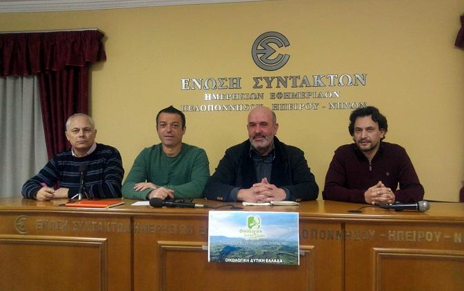 "Aυτόνομη με επικεφαλής τον Κ. Παπακωνσταντίνου η ""Οικολογική Δυτική Ελλάδα"""