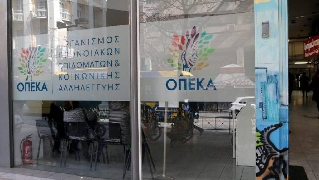 ΟΠΕΚΑ: Αλλάζουν από 1/1/19 τα προνοιακά επιδόματα -Τι πρέπει να κάνουν Δήμοι & δικαιούχοι