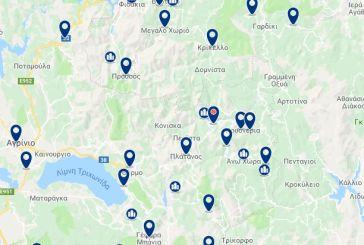 Ο χάρτης διαμονής χειμερινών διακοπών στην Ορεινή Αιτωλοακαρνανία