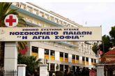 Νοσοκομείο Παίδων: Τουλάχιστον 500 παιδιά νοσηλεύτηκαν για απεξάρτηση από κινητά και tablet