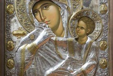 «Η γυναίκα και ο πλούτος της» το θέμα συζήτησης στην επόμενη σύναξη της Διακονίας Στηρίξεως Γυναικών στο Αγρίνιο