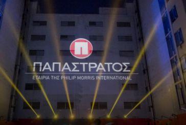 Παπαστράτος: Η ιστορία της εταιρείας της χρονιάς